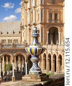 Купить «Ornate building in Plaza de Espana, Seville, Spain», фото № 12115654, снято 26 апреля 2018 г. (c) PantherMedia / Фотобанк Лори