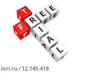 Купить «Free trial crossword», фото № 12145418, снято 25 марта 2019 г. (c) PantherMedia / Фотобанк Лори