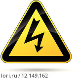 Купить «electricity sign», иллюстрация № 12149162 (c) PantherMedia / Фотобанк Лори