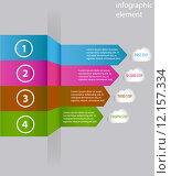 Minimal infographics. Arrow. Vector illustration. Стоковая иллюстрация, иллюстратор Liudmila Marykon / PantherMedia / Фотобанк Лори