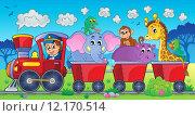 Купить «Train with animals in landscape», иллюстрация № 12170514 (c) PantherMedia / Фотобанк Лори