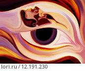 Купить «Mind's Eye», иллюстрация № 12191230 (c) PantherMedia / Фотобанк Лори