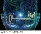 Купить «Artificial Mind», фото № 12191398, снято 20 ноября 2018 г. (c) PantherMedia / Фотобанк Лори