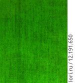Купить «Green fabric cloth texture», фото № 12191650, снято 23 февраля 2019 г. (c) PantherMedia / Фотобанк Лори