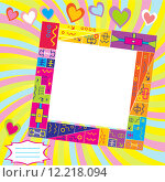 Купить «Scrapbook with frame for photo and place for text», иллюстрация № 12218094 (c) PantherMedia / Фотобанк Лори