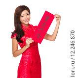 Купить «Chinese woman hold with Fai Chun, phrase meaning is business prospers», фото № 12246870, снято 17 июля 2019 г. (c) PantherMedia / Фотобанк Лори