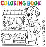 Купить «Coloring book child playing theme 2», иллюстрация № 12258754 (c) PantherMedia / Фотобанк Лори