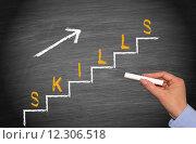 Купить «Increasing Skills Level», фото № 12306518, снято 16 июня 2019 г. (c) PantherMedia / Фотобанк Лори