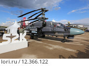 Купить «Ка-52 «Аллигатор» - российский боевой вертолет, командирская машина армейской авиации и морской пехоты, Международный авиационно-космический салон МАКС-2015», эксклюзивное фото № 12366122, снято 29 августа 2015 г. (c) Алексей Гусев / Фотобанк Лори