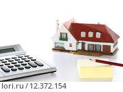 Купить «design building concept model house», фото № 12372154, снято 31 марта 2020 г. (c) PantherMedia / Фотобанк Лори