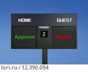 Купить «approve reject scoreboard», фото № 12390094, снято 22 сентября 2019 г. (c) PantherMedia / Фотобанк Лори