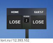 Купить «lose lose scoreboard», фото № 12393102, снято 15 декабря 2018 г. (c) PantherMedia / Фотобанк Лори