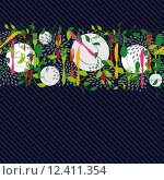 Купить «Kitchen food elements seamless pattern», иллюстрация № 12411354 (c) PantherMedia / Фотобанк Лори