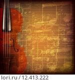 Купить «abstract grunge music background with violin», иллюстрация № 12413222 (c) PantherMedia / Фотобанк Лори