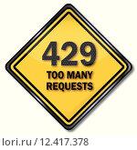 Купить «hat many client period inquire», иллюстрация № 12417378 (c) PantherMedia / Фотобанк Лори