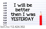 Купить «I Will Be Better Then I was Yesterday Text», фото № 12424302, снято 18 декабря 2018 г. (c) PantherMedia / Фотобанк Лори