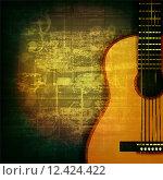Купить «abstract grunge piano background with acoustic guitar», иллюстрация № 12424422 (c) PantherMedia / Фотобанк Лори