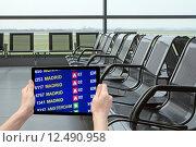 Купить «Air travelers concept», фото № 12490958, снято 19 октября 2019 г. (c) PantherMedia / Фотобанк Лори