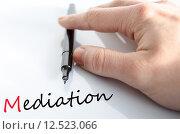 Купить «Pen in the hand mediation concept», фото № 12523066, снято 25 июня 2019 г. (c) PantherMedia / Фотобанк Лори