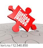 Купить «Justice word with puzzle background», фото № 12540850, снято 6 июля 2020 г. (c) PantherMedia / Фотобанк Лори