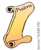 Купить «Psalms Scroll», иллюстрация № 12549170 (c) PantherMedia / Фотобанк Лори