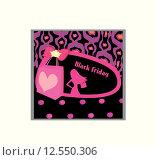 black friday sale card background. Стоковая иллюстрация, иллюстратор Dorota Nowańska / PantherMedia / Фотобанк Лори