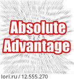 Купить «Absolute Advantage», фото № 12555270, снято 23 сентября 2018 г. (c) PantherMedia / Фотобанк Лори