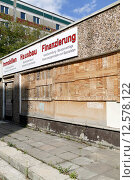 Купить «Magdeburg, Germany, a Certified nageltes boarded office of an estate agent», фото № 12578122, снято 4 сентября 2009 г. (c) Caro Photoagency / Фотобанк Лори