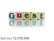 Купить «guest colorful wooden word block on the white background», фото № 12578998, снято 22 июля 2019 г. (c) PantherMedia / Фотобанк Лори