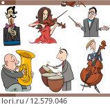 Купить «musicians characters set cartoon», иллюстрация № 12579046 (c) PantherMedia / Фотобанк Лори