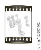 Купить «3D-человечки молятся на коленях в кадре кинопленки на белом фоне», иллюстрация № 12607462 (c) Guru3d / Фотобанк Лори