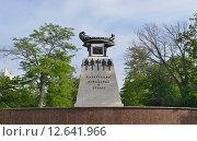 Купить «Памятник капитану Казарскому в Севастополе», фото № 12641966, снято 5 июня 2015 г. (c) Геннадий Соловьев / Фотобанк Лори