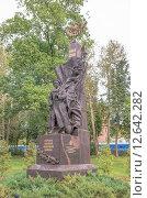 Купить «Псков. Памятник героям Первой мировой войны», фото № 12642282, снято 4 сентября 2015 г. (c) Сергей Васильев / Фотобанк Лори