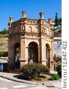 Купить «Chapel near cemetery. Tarazona», фото № 12647422, снято 24 января 2019 г. (c) Яков Филимонов / Фотобанк Лори
