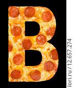 Купить «Пицца в форме буквы», фото № 12657274, снято 9 сентября 2010 г. (c) Александр Подшивалов / Фотобанк Лори