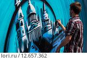 Граффити (2015 год). Редакционное фото, фотограф Андрей Дубаков / Фотобанк Лори