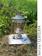 Купить «Самовар на природе», эксклюзивное фото № 12672814, снято 9 августа 2015 г. (c) Елена Коромыслова / Фотобанк Лори