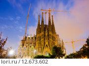 Купить «Sagrada Familia in twilight. Barcelona», фото № 12673602, снято 13 сентября 2014 г. (c) Яков Филимонов / Фотобанк Лори
