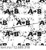 Купить «A-B logic pattern, grunge, monochrome», иллюстрация № 12689318 (c) Иван Рябоконь / Фотобанк Лори