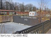 Купить «Петровский док зимой солнечным днём в Кронштадте», фото № 12689402, снято 6 марта 2015 г. (c) Максим Мицун / Фотобанк Лори