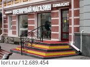 Купить «Москва. Ювелирный магазин Sunlight на Арбате», фото № 12689454, снято 13 сентября 2015 г. (c) Татьяна Белова / Фотобанк Лори