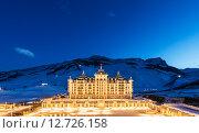 Shahdag - FEBRUARY 27, 2015: Tourist Hotels on February 27 in A. Стоковое фото, фотограф Elnur / Фотобанк Лори