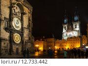 Староместская Площадь ночью, Прага (2015 год). Редакционное фото, фотограф Сластникова Татьяна / Фотобанк Лори