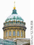 Купить «Город Санкт-Петербург. Купол Казанского собора.», фото № 12736558, снято 4 января 2011 г. (c) Зобков Георгий / Фотобанк Лори