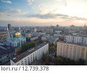 Вид на утреннюю Москву (2015 год). Стоковое фото, фотограф Наталья Гарнелис / Фотобанк Лори