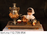 Масленица. Девочка в платке за столом с самоваром. Стоковое фото, фотограф Марина Володько / Фотобанк Лори