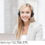 Купить «friendly female helpline operator with laptop», фото № 12766370, снято 30 марта 2013 г. (c) Syda Productions / Фотобанк Лори
