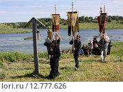 Купить «Крестный ход», фото № 12777626, снято 23 июня 2009 г. (c) Ольга Исиченко / Фотобанк Лори