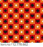 Непрерывный красно-оранжевый фон с карточными мастями. Стоковая иллюстрация, иллюстратор Postolatii Natalia / Фотобанк Лори
