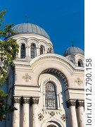 Купить «Каунас, Литва, Собор Святого Михаила Архангела», фото № 12790158, снято 19 сентября 2015 г. (c) Ласточкин Евгений / Фотобанк Лори